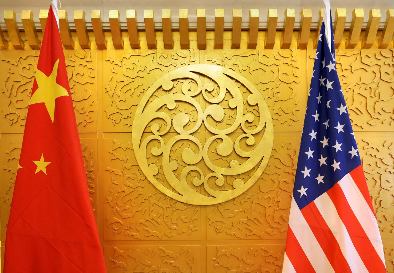 US To Hike Tariffs On $200 Billion Worth Of Chinese Imports