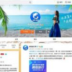 Chinese online travel agency removes products referring to Arunachal Pradesh after objections